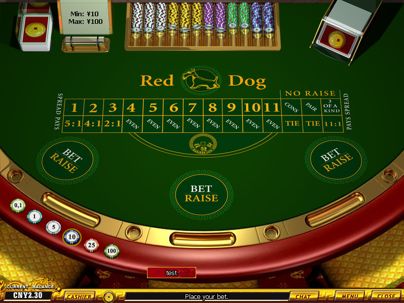Poker betting 25634