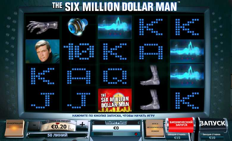 Million dollar man 66125